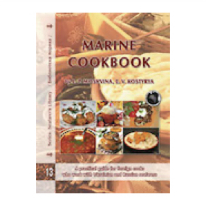 Marine Cookbook A practical guide for foreign cooks who work with Ukrainian and Russian seafarers