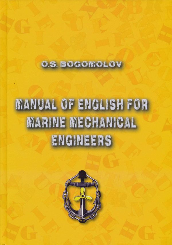 MANUAL OF ENGLISH FOR MARINE MECHANICAL ENGINEERS