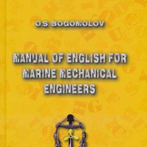 MANUAL OF ENGLISH FOR MARINE MECHANICAL ENGINEERS